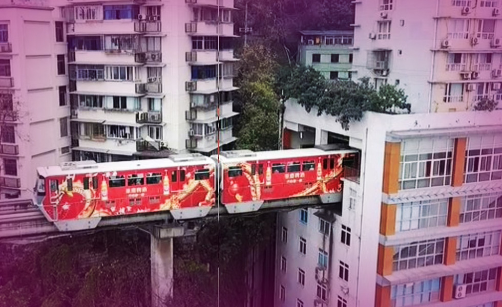 Train in sleeping distance ( China train route inside building )